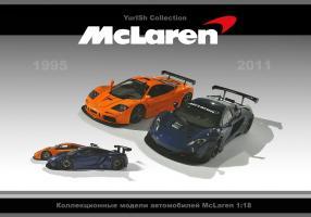 Прикрепленное изображение: McLaren sport.JPG