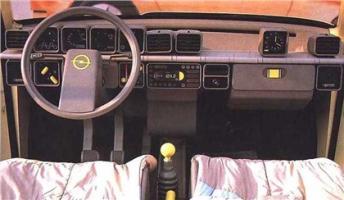 Прикрепленное изображение: 1983_Opel_Junior_Interior_01.jpg