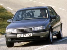 Прикрепленное изображение: opel_vectra_sedan_10.jpg