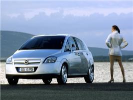 Прикрепленное изображение: 1999-Opel-G90-Concept-05.jpg