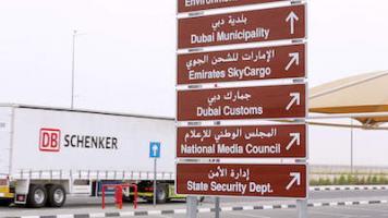 Прикрепленное изображение: dubai-warehouse-lkw-sign--global-ru--data.jpg