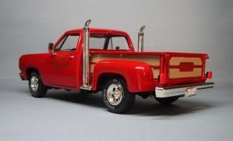 Прикрепленное изображение: pickup_006.jpg