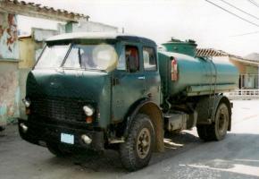 Прикрепленное изображение: Havana%207-thumb-448x308-128586.jpg