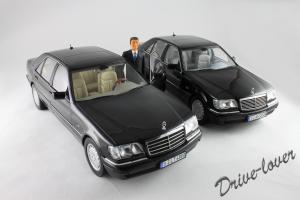 Прикрепленное изображение: Norev Mercedes S320+S600+2 figurines_01.jpg