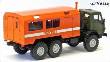 Прикрепленное изображение: Вахтовый автобус ООО Аралекс - Сеал - 2_small.jpg