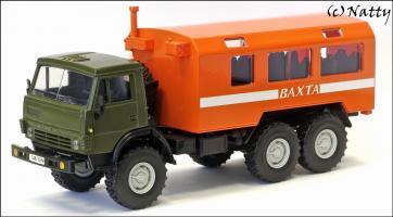 Прикрепленное изображение: Вахтовый автобус ООО Аралекс - Сеал - 1_small.jpg