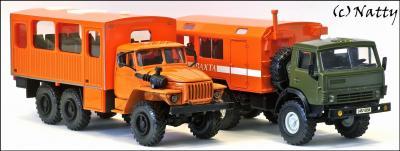 Прикрепленное изображение: Вахтовый автобус ООО Аралекс - Сеал - 3_small.jpg