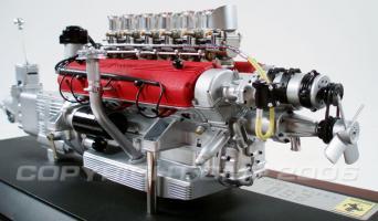 Прикрепленное изображение: Gmp 250 T R engine.jpg