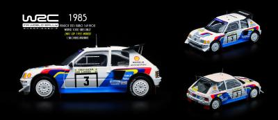 Прикрепленное изображение: 1985-Peugeot-205-Turbo-16-E.jpg