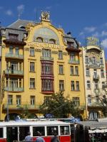 Прикрепленное изображение: 380 Отель Европа.JPG