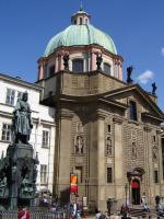 Прикрепленное изображение: 197 Церковь св. Франциска и памятник Карлу IV.JPG