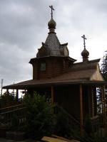 Прикрепленное изображение: 824 - Карловы Вары. Православная часовня на горе Аберг.JPG