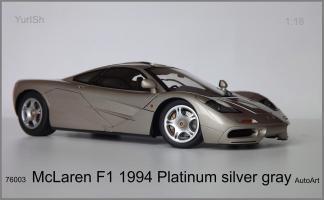 Прикрепленное изображение: McLaren.jpg