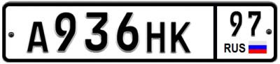 Прикрепленное изображение: RU (8).png