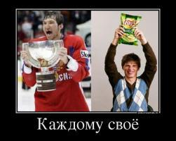 Прикрепленное изображение: 22969382_kazhdomu-svoyo.jpg