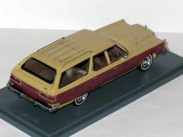 Прикрепленное изображение: Neo Scale Models 006.JPG