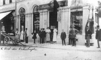 Прикрепленное изображение: Гастроном Шиллера в Сараево.jpg