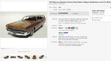 Прикрепленное изображение: 1970 Mercury Marquis.jpg