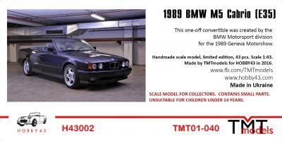 Прикрепленное изображение: SERTIF BMW M5Cabrio.jpg