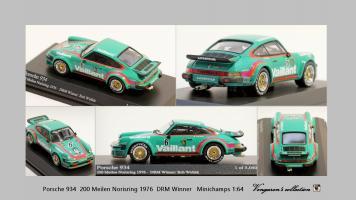 Прикрепленное изображение: Porsche 934-76.JPG