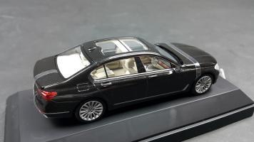 Прикрепленное изображение: BMW 7 Series (4).jpg