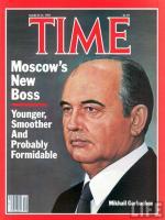 Прикрепленное изображение: Mihail-Gorbachev-na-oblozhke-zhurnala-TIME-1985-god.jpg
