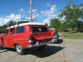 Прикрепленное изображение: Куба 3.JPG