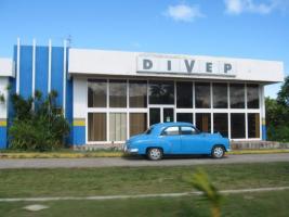 Прикрепленное изображение: Куба 6.JPG