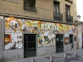 Прикрепленное изображение: Мадрид-2010 031.JPG