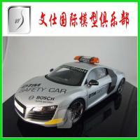 Прикрепленное изображение: Audi R8 Safety car.jpg