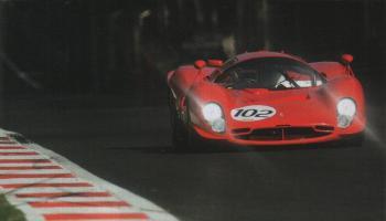 Прикрепленное изображение: Ferrari P3 003.jpg