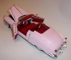 Прикрепленное изображение: Эльдорадо53 pink (13).JPG
