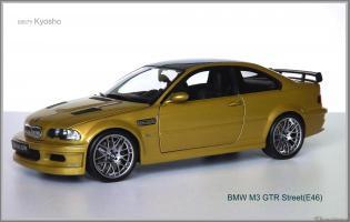 Прикрепленное изображение: BMW M3 .jpg