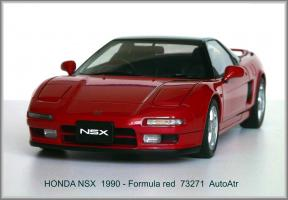Прикрепленное изображение: Honda NSX.jpg