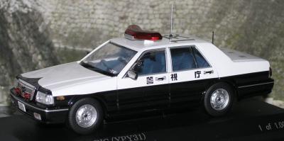 Прикрепленное изображение: Nissan cadric  Police Car 2003 P1010155.JPG