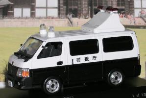 Прикрепленное изображение: nissan caravan 1 P1010158.JPG