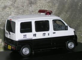 Прикрепленное изображение: daihatsu P1010160.JPG
