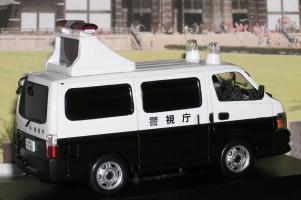 Прикрепленное изображение: nissan caravan 1 P1010159.JPG
