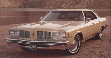 Прикрепленное изображение: `76 Oldsmobile Delta 88.jpg