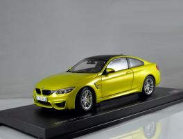 Прикрепленное изображение: M4_yellow.jpg