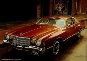 Прикрепленное изображение: Dodge Charger  1976.jpg