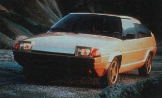 Прикрепленное изображение: Volvo Concept 001.jpg