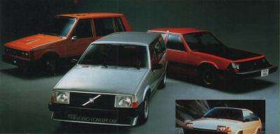 Прикрепленное изображение: Volvo Concepts.jpg