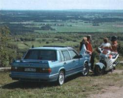 Прикрепленное изображение: Volvo 760.jpg