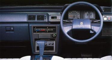 Прикрепленное изображение: Toyota Mark II Wagon LG - 1988.(DISM).11.jpg