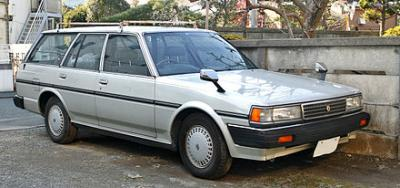 Прикрепленное изображение: Toyota Mark II Wagon LG - 1988.(DISM).01.jpg