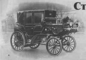 Прикрепленное изображение: Cannstatt-Daimler.jpg
