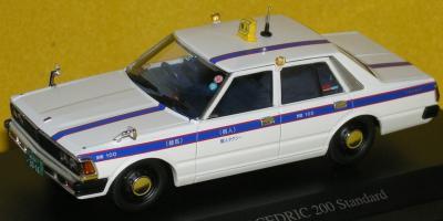 Прикрепленное изображение: Сedric 200 Private taxi P9050147.JPG