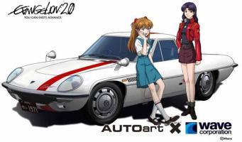 Прикрепленное изображение: misato_car1.jpg