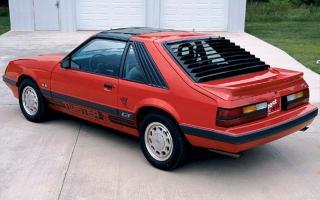 Прикрепленное изображение: 1985 Mustang Twister II (23).jpg